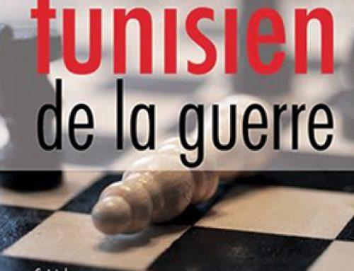 L'Art tunisien de la guerre