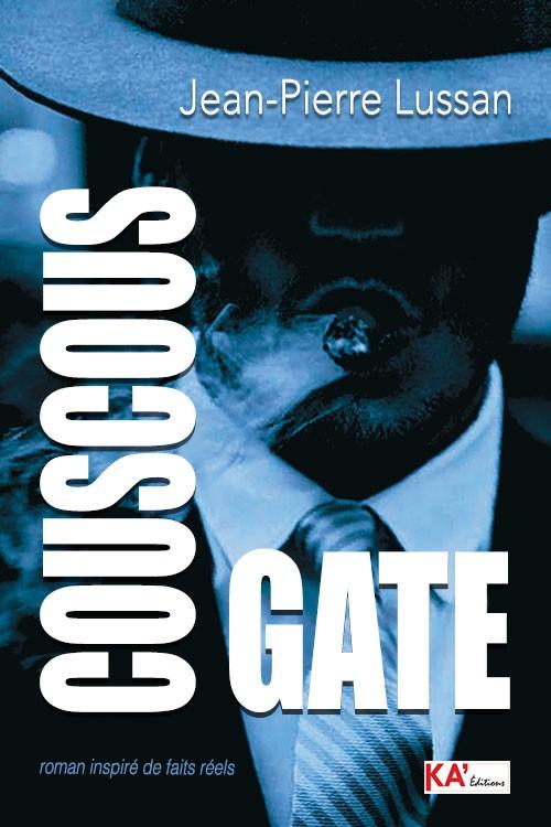 COUSCOUS GATE